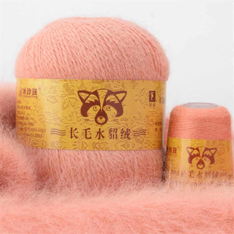 50 + 20 г/комплект очень мягкая ручная вязка длинная плюшевая норковая кашемировая пряжа высокого качества нитки для вязания для кардигана свитер шляпа для женщин