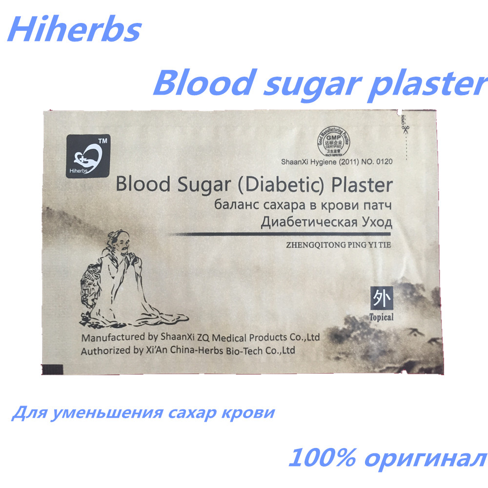 100pcs/Lot anti diabetes cure lower blood glucose diabetic patch blood sugar plaster dia ...