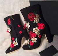 Hot Sale 2018 3D Flower Embellished Woman Ankle Boots Fashion Chunky Heels Dress Shoes For Ladies Princess Crystal Short Boots