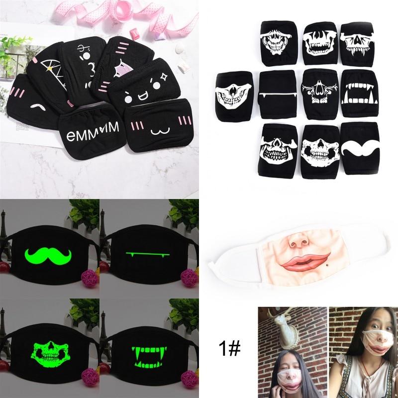Confident Fashion Black Anti-dust Cotton Cute Bear Masks2 Anime Cartoon Kpop Lucky Bear Women Men Muffle Face Mouth Masks Women's Masks Apparel Accessories