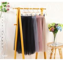 BONJEAN 2019 new ultra popular wild tulle skirt womens black gray white adult elastic high waist pleated