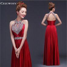 CEEWHY Mujeres Borgoña Piso-longitud Satén Backless Atractivo Formal Prom Party Elegante Vestido de Noche Largo Crystal Robe de Soiree