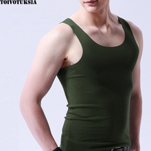 TOIVOTUKSIA Breathable Seamless Vests For Summer Tank Top V neck  Male Solid Color Sleeveless Clothing Mens Tops
