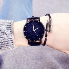 Korea Style Luxury Men Women Watches  Quartz Ladies Clock Minimalism Starry Sky Watch Fashion Casual Leather Wristwatch relogio