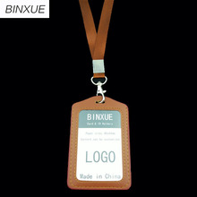 BINXUE Cover Card & ID Holders,Work card Lobster clasp identification tag badge Student transit custom LOGO bag Rope width 1.5cm