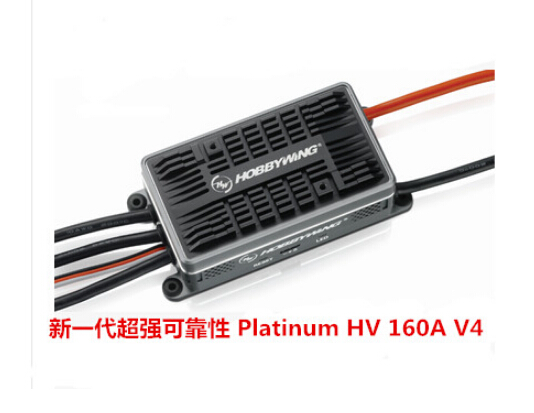 Hobbywing Platinum HV 160A V4 6-14S Lipo Brushless ESC for RC Drone Quadrocopter Heli copter F17827 12v 100a 4s bms li ion li polymer lithium polymer limno balance charging board battery protection circuit board 14 4 14 8 16 8v