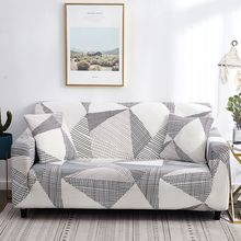 Sofa Cover Couch Elastic Stretch Tightly Wrap All inclusive Slip resistant Sofa Slipcover for Living Room 1pc Multi Colors