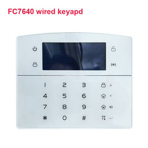 Focus FC-7640/7540 security box's  wired keypad activate dis activate keypad