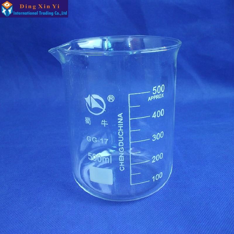 1pc SHUNIU 500ml Glass Beaker Lab Measuring Borosilicate Glass Beakers
