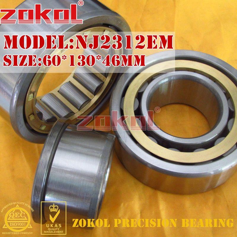 ZOKOL NJ2312 E M bearing NJ2312EM 42612EH Cylindrical roller bearing 60*130*46mm zokol bearing nj1036em 42136eh cylindrical roller bearing 180 280 46mm