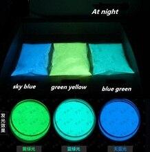 Ночное свечение порошок, световой powThe яркие три комбинации Серебристые Акриловые пигмент/порошок высокая рекомендовать 300 г/лот