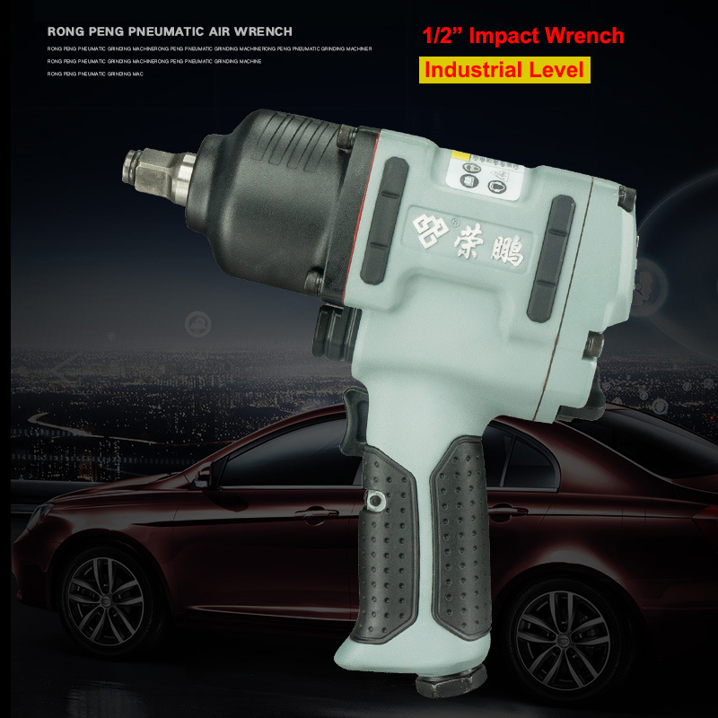 12 7445 Pneumatic Impact Wrench Auto Spanner Key Professional Air Tools Auto Repair Tools Wrench