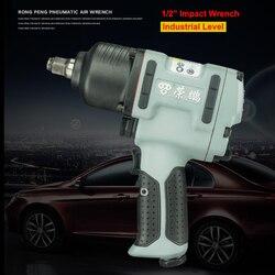 1/2 7445 pneumatische Schlagschrauber Auto Spanner Key Professionelle Luft Werkzeuge Auto Reparatur Werkzeuge Wrench