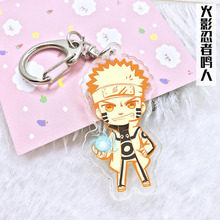 Cute Naruto's keychains (several designs)