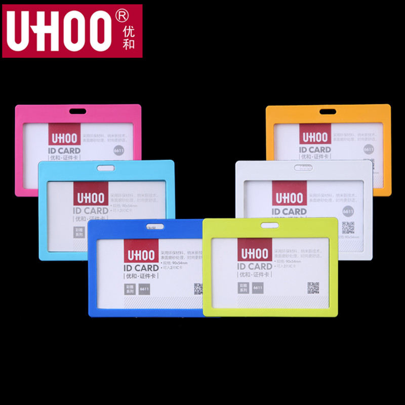 Candy Colors ID Card Holder Name Tag Landyard Exhibition Card ...