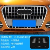 MONTFORD ABS Chrome Front Middle Grill Trim Strips Grille Streamer Car Stickers 29Pcs/set Car Styling For Audi Q3 2013 2014 2015