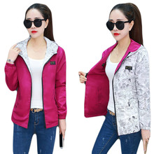 Spring Autumn Women casual Basic Jacket Pocket Zipper Hooded