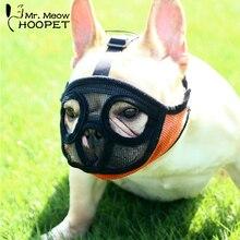 Hoopet маленькая домашняя Собака Французский бульдог намордник собака корзинка с мышками дышащая мордочка для собак поводок жгут поставки