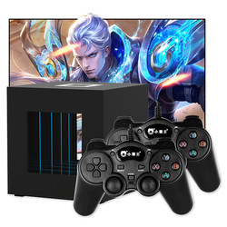 New Video Game Console 64 Bit Support 4K TV Output 600 Classic Family Video Games Retro Game Console With Two Gamepads