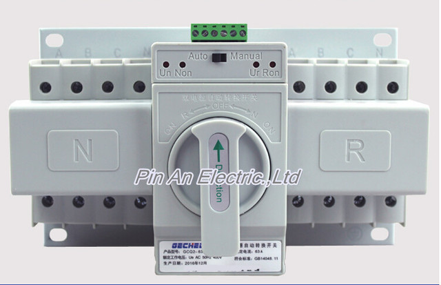 Double power supply automatic switching double power switching ...
