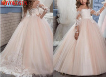 New Dresses Party Weddings