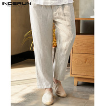 INCERUN Drawstring Bodybuilding Men's Wide Leg Trousers 2020 Chinese Style Thin Section Cotton Casual Men Beach Pantalon Hombre