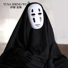 1 компл. No Face мужской Косплей Костюм Аниме Костюм Безликий с маской Призрак Хэллоуин костюм COS одежда маска перчатки черный фиолетовый