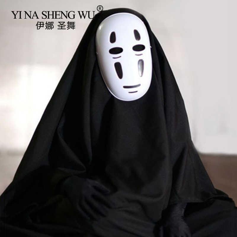 1 conjunto sem rosto masculino cosplay traje anime fantasia sem rosto com máscara fantasma halloween traje cos roupas máscara luvas preto roxo