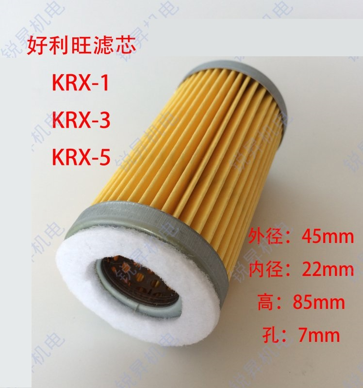 Orion KRX1 Orion vacuum pump air filter air pump inlet filter dust filter KRF08A industrial vacuum pump intake filter in housing 2 rc inlet