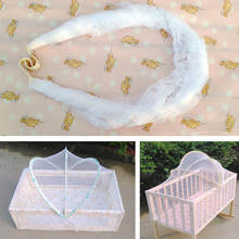 Baby Bed Mosquito Insect Net Tent Bedding Infant Folding Cradle Crib Cot Netting Mesh Net Baby Crip Tent(China)