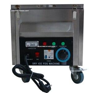 Image 4 - High Grade 3000W Dry Ice Machine Stage Light / Fog Machine/Low Fog Machine Small Size Free Shipping Wedding Video Equipment