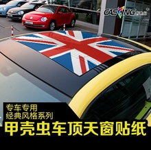 1PCS for Volkswagen Beetle car roof sunroof sticker Das Auto beetle modified light decorative