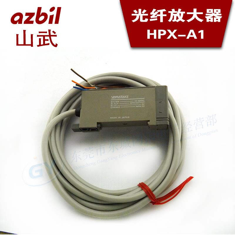 / authentic original Japan yamatake photoelectric - HPX - A1 universal optical fiber amplifier dhl ems new yamatake azbil photoelectric sensor hpx t4