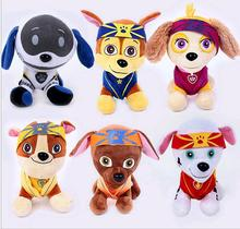 NEW 6psc 20cm plush Patrol Dog Toys  Anime Doll Action Figures Car Patrol Puppy Toy Patrulla Canina Juguetes Gift for Child