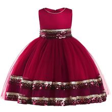 Fashion New Tulle Sequins Dresses for Girls Sleeveless Ball Gown Flower Girls Dress Birthday Wedding Evening  Party Kids Dresses