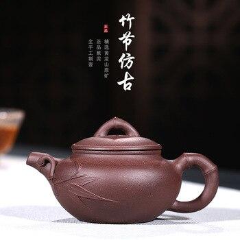 Yixing purple sand teapot wholesale product ore purple rain medium sand mud bamboo archaize a undertakes all hand pot