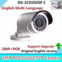 English Version HIK Camera DS 2CD2020F I 2MP POE With SD Card Slot IR Bullet Camera