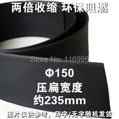 Free shipping 1meter Dia 150mm black shrink tube 1KV / 2:1 / flame retardant / heat shrinkable tube / ROHS / UL Certification