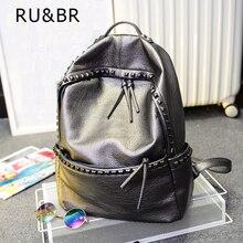 RU и br vogue модно Сумки подростков отдыха и путешествий кожа заклепки рюкзак для девочек Япония Harajuku женские Водонепроницаемый рюкзак сумка