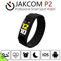 JAKCOM P2 Professional Smart Sport Watch as Smart Activity Trackers in llavero mujer anti lost keychain finder