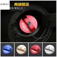 Free shipping 1pc Aluminum alloy Interior fuel tank cap decoration cover for 2014 2016 Jeep Cherokee