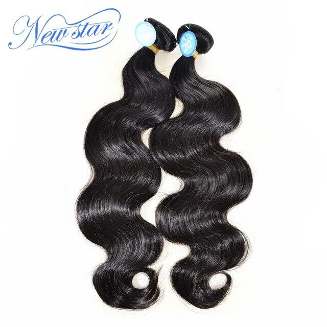 2 шт. лот перуанский девы волос объемной волны необработанные человеческих волос weave new star стиль волос связки alibaba aliexpress