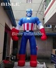 Горячая продажа 3mH фильм фигурка мстители супергерой надувной Капитан Америка для рекламы