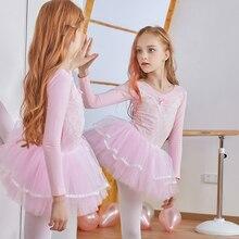 ballet dress Girls tutu long sleeve dance leotards for girl child costume dancing ballerina performance