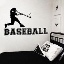 Baseball Player Wall Sticker Sports Athletic Vinyl Decal Boys Room Mural Gym Decor AY1004