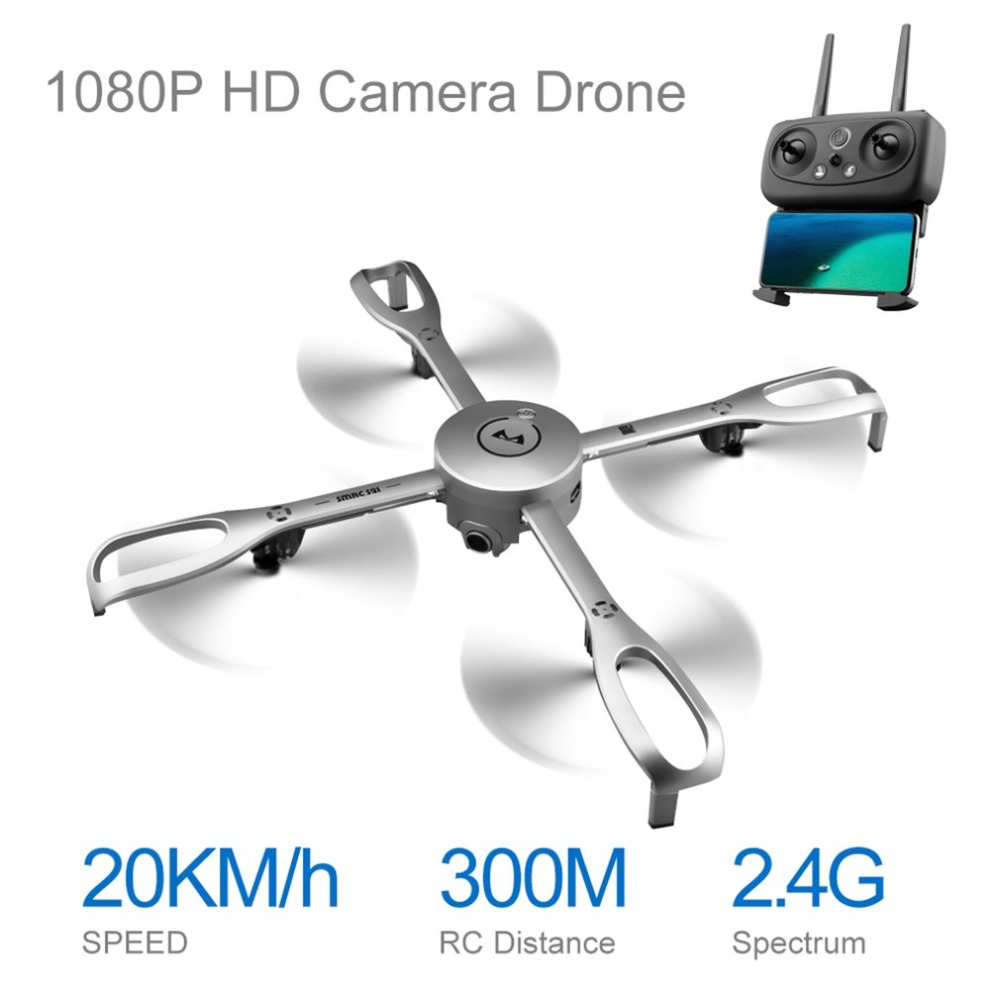 SMRC 5G Intelligent GPS Positioning Return Flight Foldable Drone HD 1080P Aerial Photography Quadcopter