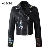 2017 Autumn Winter Slim Pink Yellow Black Floral Embroridery Faux Leather Jackets Women Coats Biker Motorcycle