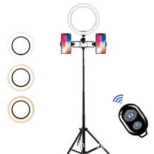 Beauty light multi-function Bluetooth self-timer tripod mobile phone photography bracket live LED ring fill light(China)
