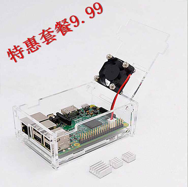 Raspberry Pie Shell Transparent Acrylic Outside Can Be Installed Small Fan RaspberryPi Model 3B 2B+