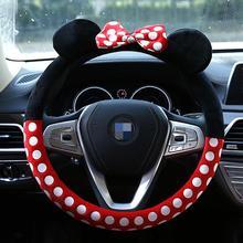 Универсальный чехол на руль с изображением животных из мультфильмов, автомобильные аксессуары, 14 цветов